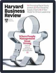 Harvard Business Review (Digital) Subscription September 1st, 2020 Issue