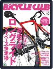Bicycle Club バイシクルクラブ (Digital) Subscription August 20th, 2020 Issue