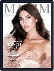 Maxim (Digital) Subscription September 1st, 2020 Issue
