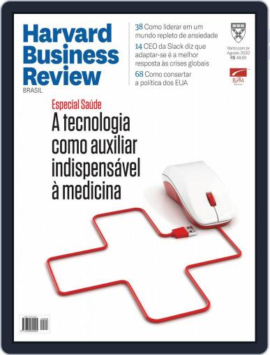 Harvard Business Review Brasil (Digital) August 1st, 2020 Issue Cover