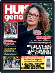 Huisgenoot (Digital) Subscription August 27th, 2020 Issue