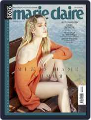 Marie Claire Russia (Digital) Subscription September 1st, 2020 Issue