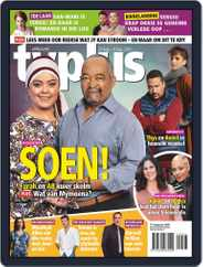 TV Plus Afrikaans (Digital) Subscription August 27th, 2020 Issue