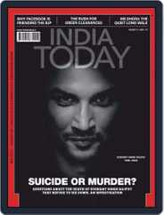India Today (Digital) Subscription August 31st, 2020 Issue