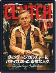 Clutch Magazine 日本語版 (Digital) Subscription August 24th, 2020 Issue