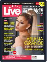 Live 互動英語 (Digital) Subscription August 25th, 2020 Issue