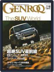 GENROQ ゲンロク (Digital) Subscription August 25th, 2020 Issue