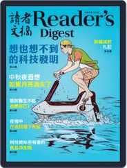 Reader's Digest Chinese Edition 讀者文摘中文版 (Digital) Subscription September 1st, 2020 Issue