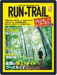 RUN+TRAIL ラン・プラス・トレイル (Digital) Subscription August 27th, 2020 Issue