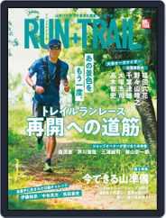 RUN+TRAIL ラン・プラス・トレイル (Digital) Subscription June 27th, 2020 Issue