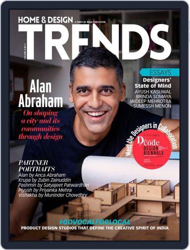 Home & Design Trends (Digital) September 18th, 2020 Issue Cover