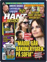 Hänt i Veckan (Digital) Subscription August 26th, 2020 Issue