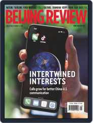 Beijing Review (Digital) Subscription August 27th, 2020 Issue