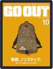 GO OUT (Digital) Subscription August 27th, 2020 Issue