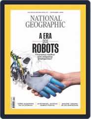 National Geographic Magazine  Portugal (Digital) Subscription September 1st, 2020 Issue