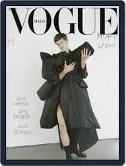 Vogue Italia (Digital) Subscription September 1st, 2020 Issue