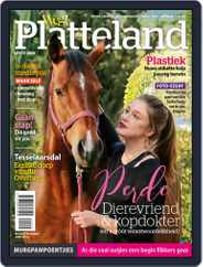 Weg! Platteland (Digital) Subscription August 13th, 2020 Issue