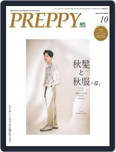 PREPPY (Digital) September 1st, 2020 Issue Cover