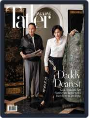 Tatler Hong Kong (Digital) Subscription September 1st, 2020 Issue