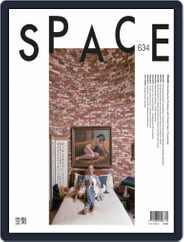 Space (Digital) Subscription September 1st, 2020 Issue