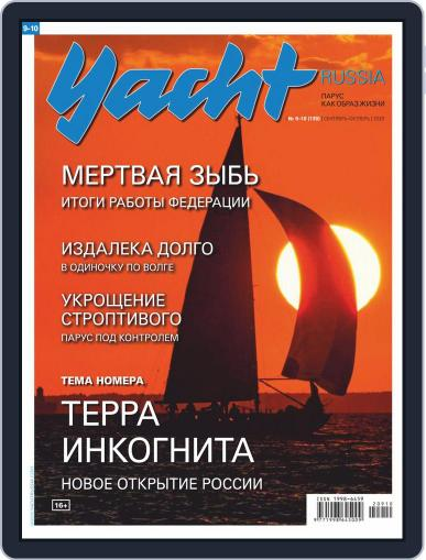 Yacht Russia (Digital) September 1st, 2020 Issue Cover