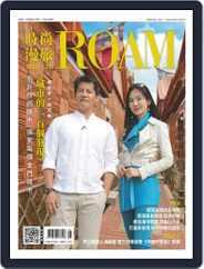 ROAM 時尚漫旅 (Digital) Subscription September 1st, 2020 Issue