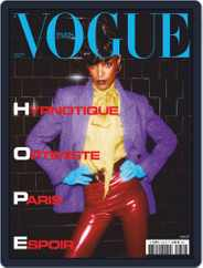 Vogue Paris (Digital) Subscription September 1st, 2020 Issue