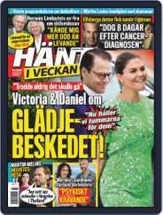 Hänt i Veckan (Digital) Subscription September 2nd, 2020 Issue