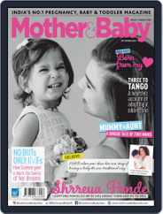 Mother & Baby India (Digital) Subscription September 1st, 2020 Issue