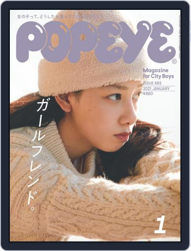 POPEYE(ポパイ) Magazine (Digital) December 9th, 2020 Issue Cover