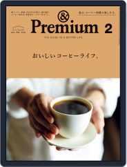 &Premium (アンド プレミアム) Magazine (Digital) Subscription December 19th, 2020 Issue