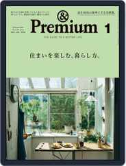 &Premium (アンド プレミアム) Magazine (Digital) Subscription November 18th, 2020 Issue