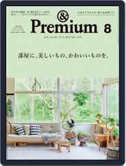&Premium (アンド プレミアム) Magazine (Digital) Subscription June 17th, 2021 Issue