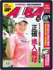 ALBA TROSS-VIEW 阿路巴高爾夫 國際中文版 (Digital) Subscription September 4th, 2020 Issue