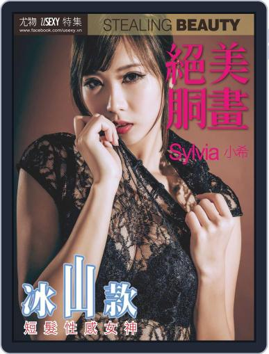 USEXY Special Edition 尤物特集 September 4th, 2020 Digital Back Issue Cover