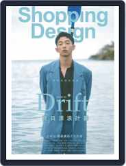 Shopping Design (Digital) Subscription June 8th, 2020 Issue