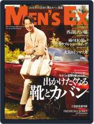 MEN'S EX メンズ ・エグゼクティブ (Digital) Subscription August 6th, 2020 Issue