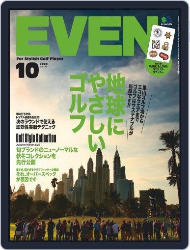EVEN イーブン September 5th, 2020 Digital Back Issue Cover