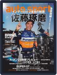auto sport オートスポーツ (Digital) Subscription September 4th, 2020 Issue