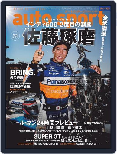 auto sport オートスポーツ September 4th, 2020 Digital Back Issue Cover