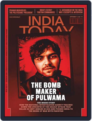 India Today September 14th, 2020 Digital Back Issue Cover