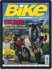 BIKE India (Digital) Subscription September 1st, 2020 Issue