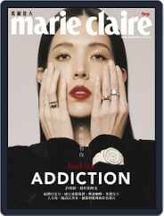 Marie Claire 美麗佳人國際中文版 (Digital) Subscription September 7th, 2020 Issue