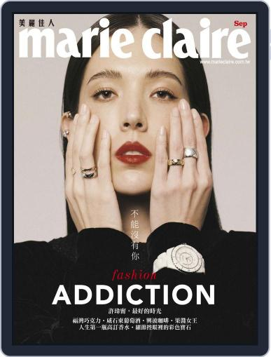 Marie Claire 美麗佳人國際中文版 September 7th, 2020 Digital Back Issue Cover