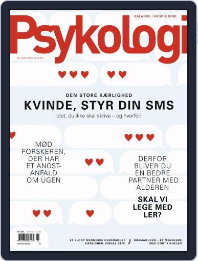 Psykologi September 1st, 2020 Digital Back Issue Cover