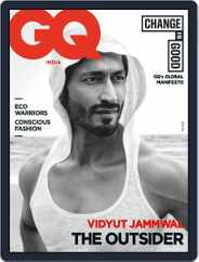 GQ India (Digital) Subscription September 1st, 2020 Issue