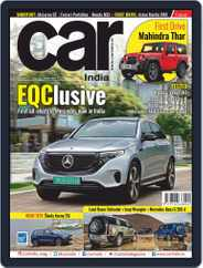 Car India (Digital) Subscription September 1st, 2020 Issue