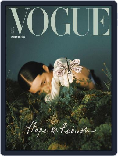 Vogue Taiwan September 7th, 2020 Digital Back Issue Cover