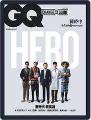 Gq 瀟灑國際中文版 (Digital) Subscription September 7th, 2020 Issue