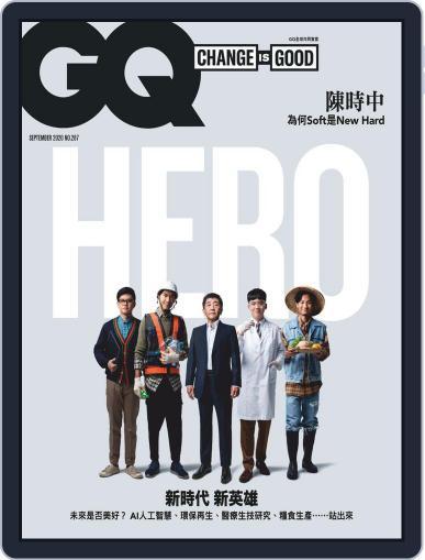 Gq 瀟灑國際中文版 September 7th, 2020 Digital Back Issue Cover